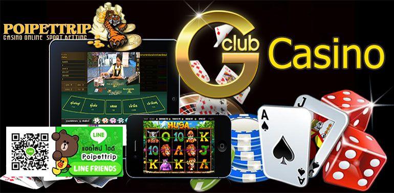 จีคลับ- G-club, the best online gambling website
