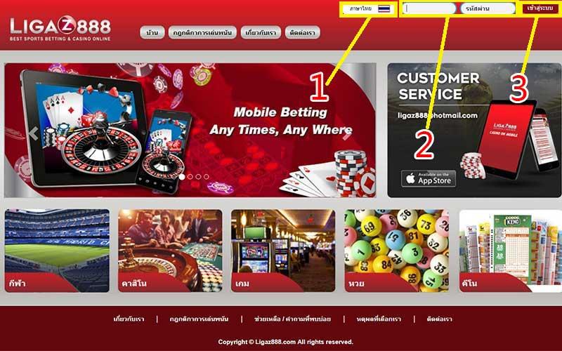 The Best Online Casino Ligaz888